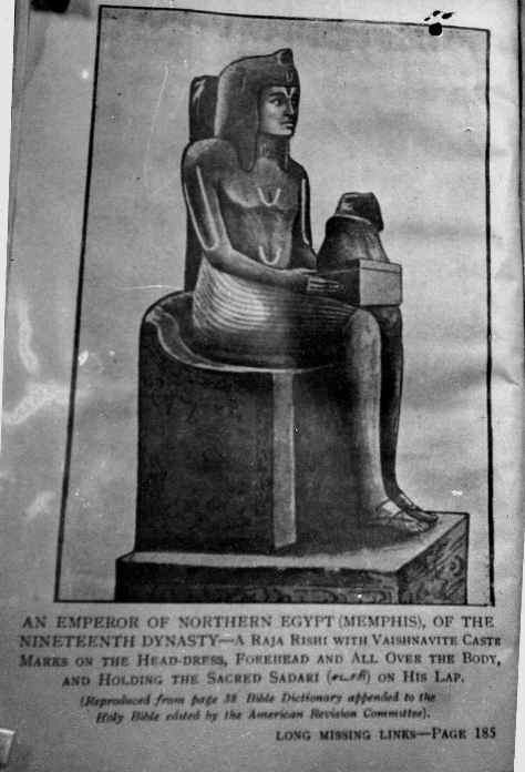 Egyptian King with Vaishnava marks.image.jpg