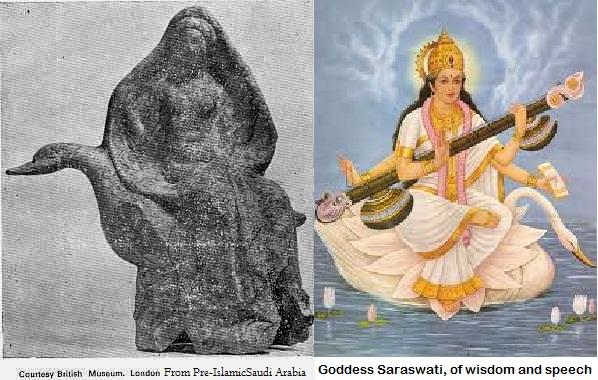 Saravsathi Sculpture i British Museum, from Saudi Arabia..jpg